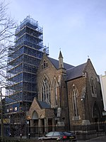 GreekOrthodoxCathedral WoodGreen London.JPG