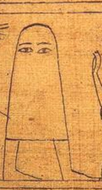 Medjed (god) - Two vignettes thought to represent Medjed. Greenfield papyrus, British Museum.