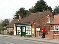 Grimoldby Post Office - geograph.org.uk - 104806.jpg