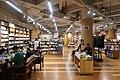 Guangzhou Book Centre Level 2 2019.jpg