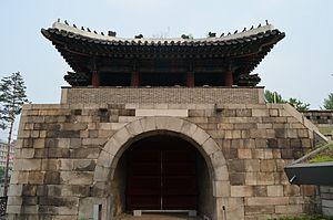 Gwanghuimun - Image: Gwanghuimun gate Back, Seoul, Korea