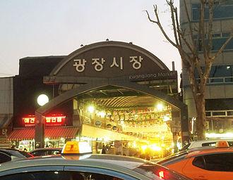 Gwangjang Market - Exterior view of Gwangjang Market