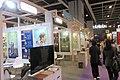 HKCEC 香港會議展覽中心 Wan Chai North 香港貿易發展局 HKTDC 香港影視娛樂博覽 Filmart March 2019 IX2 33.jpg