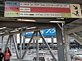HK 灣仔北 Wan Chai North 博覽道東 Expo Drive East 會議道 Convention Avenue 菲林明道 Fleming Road evening November 2019 SS2 14.jpg