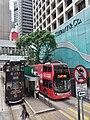HK 香港電車 Hongkong Tramways 德輔道中 Des Voeux Road Central the Tram 120 view July 2019 SSG 06.jpg