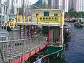 HK Aberdeen Promenade Ferry Pier 2 Ap Lei Chau Main Street 1.JPG
