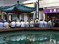 HK Aberdeen Square pool fountain n pavilion Tai Hing Oct-2012.JPG