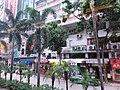 HK Bus 101 view 灣仔 Wan Chai 軒尼斯道 Hennessy Road August 2018 SSG 04.jpg