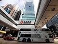 HK CH 中環 Central 德輔道中 Des Voeux Road Hang Seng Bank HQ Building October 2019 SS2 02.jpg
