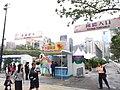 HK CWB 銅鑼灣 Causeway Bay 維多利亞公園 Victoria Park 香港花卉展覽 Hong Kong Flower Show March 2019 SSG 04.jpg