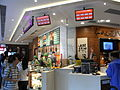 HK Causeway Bay Hysan Place 11th floor Kitchen Eleven food court service counter digital signs Aug-2012.JPG