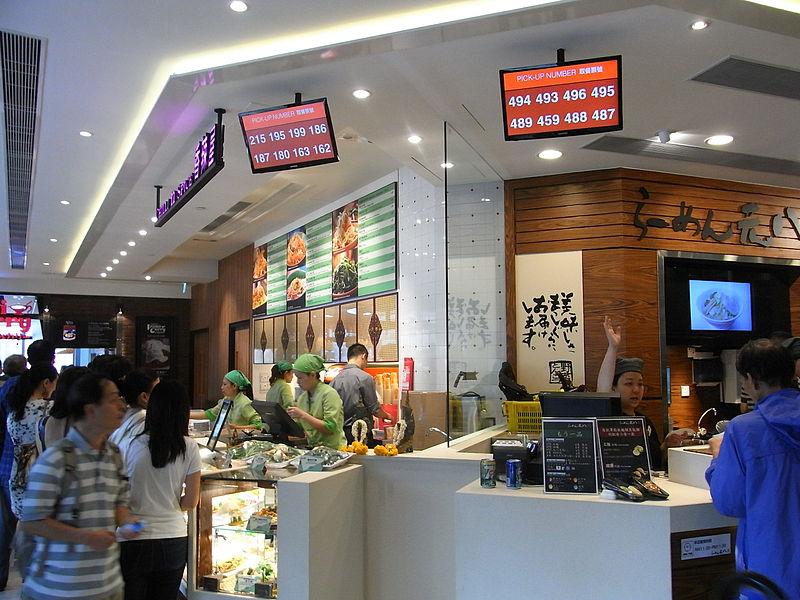 Resturant Food Pick Up Apps For Santa Maria Ca