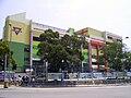 HK ChineseYMCA NTCentre.JPG