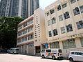 HK HongKongRoadSafetyPatrol Headquarters SirTangSuiKinBldg.JPG