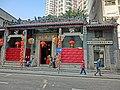 HK Hung Hom 紅磡 差館里 Station Lane 觀音廟 Kwun Yam Temple Mar-2013.JPG