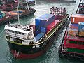 HK Hung Hum Container Pier 0.JPG