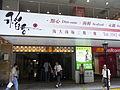 HK Ngau Tau Kok 淘大商場 Amoy Plaza Tao Heung Restaurant 步行街 pedestrian zone May-2012.JPG