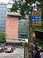 HK Pokfulam Road HKU MTR lift tower n CityBus 7 37A 40 40M 71 90B 103 973 stop signs May 2016 DSC.jpg