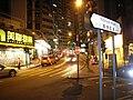 HK Robinson Road 20.jpg