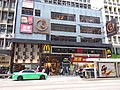 HK SW 上環 Sheung Wan 德輔道中 Des Voeux Road Central February 2019 SSG 06.jpg