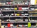 HK SW 上環 Sheung Wan 皇后大道西 Queen's Road West 帝后華庭 Queen's Terrace shop U-Select Supermarket goods bottled wines August 2020 SS2 05.jpg