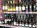 HK SW 上環 Sheung Wan 皇后大道西 Queen's Road West 帝后華庭 Queen's Terrace shop U-Select Supermarket goods bottled wines August 2020 SS2 13.jpg