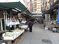 HK Sai Ying Pun 梅芳街 Mui Fong Street Dried Seafood shop 01.jpg