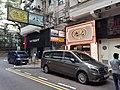 HK TST 尖沙咀 Tsim Sha Tsui 樂道 Lock Road shop March 2020 SS2 04.jpg