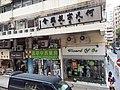 HK Tram 92 view 灣仔 Wan Chai 莊士敦道 Johnston Road October 2019 SS2 10.jpg