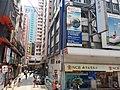 HK Tram tour view Causeway Bay 軒尼詩道 Hennessy Road August 2018 SSG 14.jpg