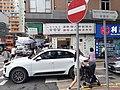 HK WCD 灣仔 Wan Chai 春園街 Spring Garden Lane Johnston Road shop n no entry sign July 2021 SS2.jpg