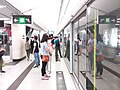 HK WCH 黃竹坑Wong Chuk Hang MTR 海洋公園站 Ocean Park Station August 2018 SSG 04.jpg