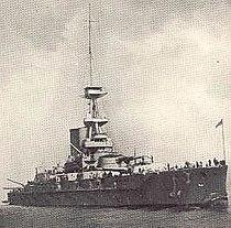 HMS Erin.jpg