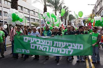 Meretz - Meretz marchers at the International Human Rights March, Tel Aviv, 7 December 2012