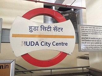 HUDA City Centre metro station - HUDA City Centre metro station - Platform board