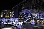 Hakata Station Christmas illuminations 20181229.jpg