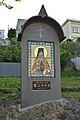 Hakodate Orthodox Church May 2016 Icon Nicholas of Japan.jpg
