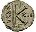 Half follis-Justinian I-sb0165 (rev).jpg