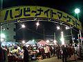 Hamby Night Market 1.jpg