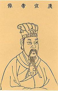 Emperor Xuan of Han Emperor of the Han dynasty