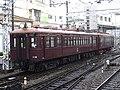 Hankyu 116 Shojaku station 20070506.jpg