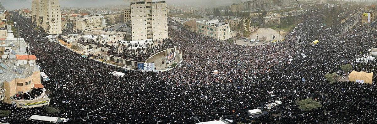"""תמונה פנורמית של חלק מהמוני המשתתפים בעצרת המיליון נגד גיוס בני ישיבות (תשע""""ד)"""