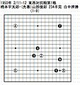 Hashimoto-yamabe-19500211-1-9.jpg