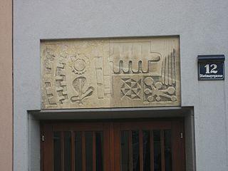 Inschrifttafel, Supraportenrelief