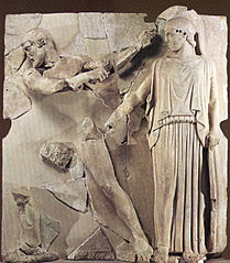 Héraclès et les Écuries d'Augias