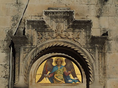 Herceg Novi - Church of the Archangel Michael (portal)