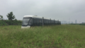 Hexi tram.png