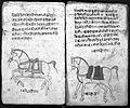 Hindi Manuscript 191, fols. 12 verso, 13 rec Wellcome L0024205.jpg