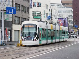 Image illustrative de l'article Tramway de Hiroshima