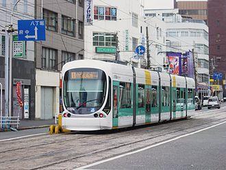 Hiroshima Electric Railway - Green Mover Max- the latest streetcar in Hiroshima